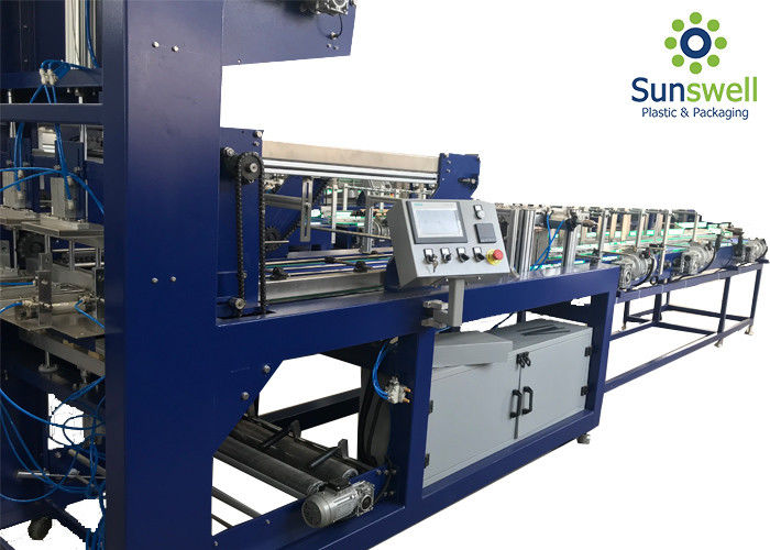 Semi - Automatic Shrink Packaging Equipment , PE Film Bottle Wrapping Machine